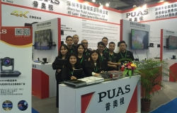 PUAS HD video conference camera in Prolight & Sound Exhibition 2017