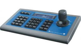 PUS-ORM300 keyboard controller