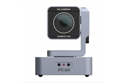 PUS-OHD520 HD Color Video Camera